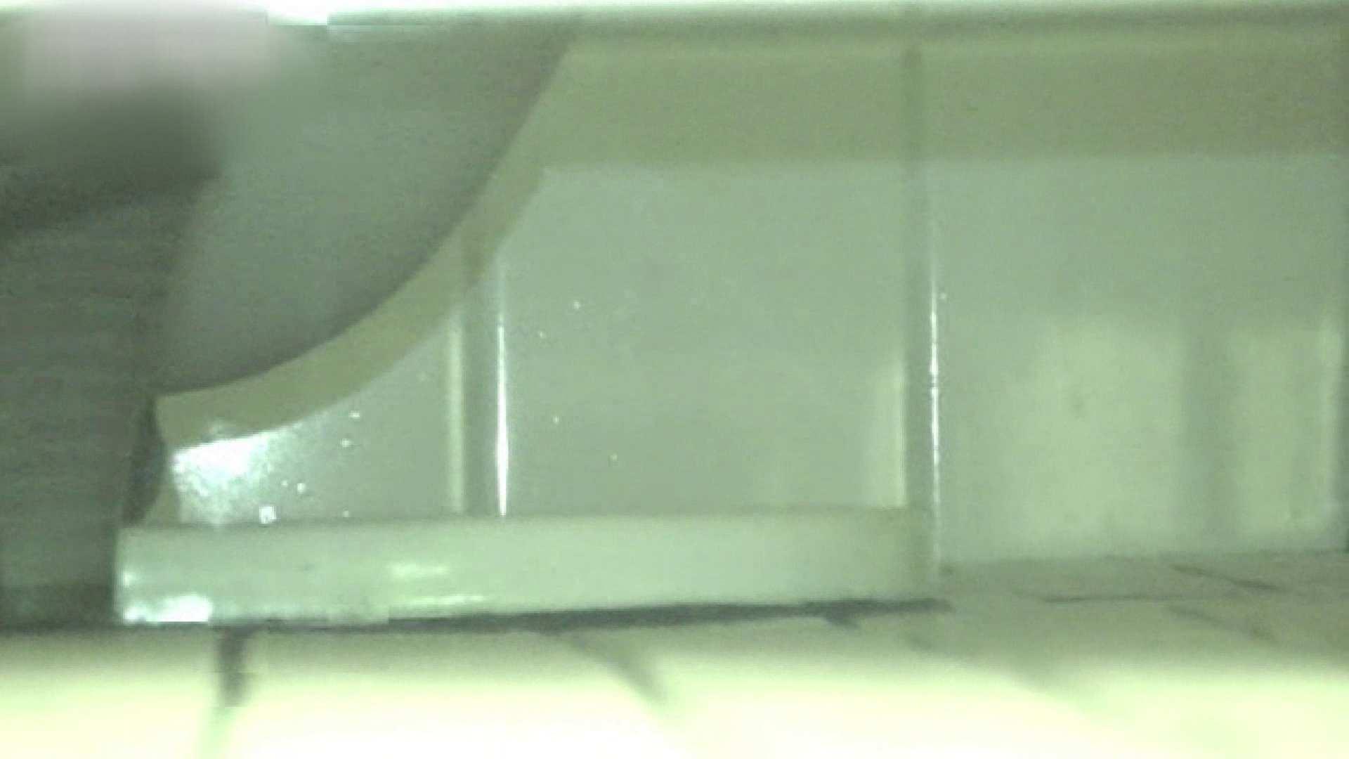 ロックハンドさんの盗撮記録File.19 リアル黄金水 スケベ動画紹介 71画像 7