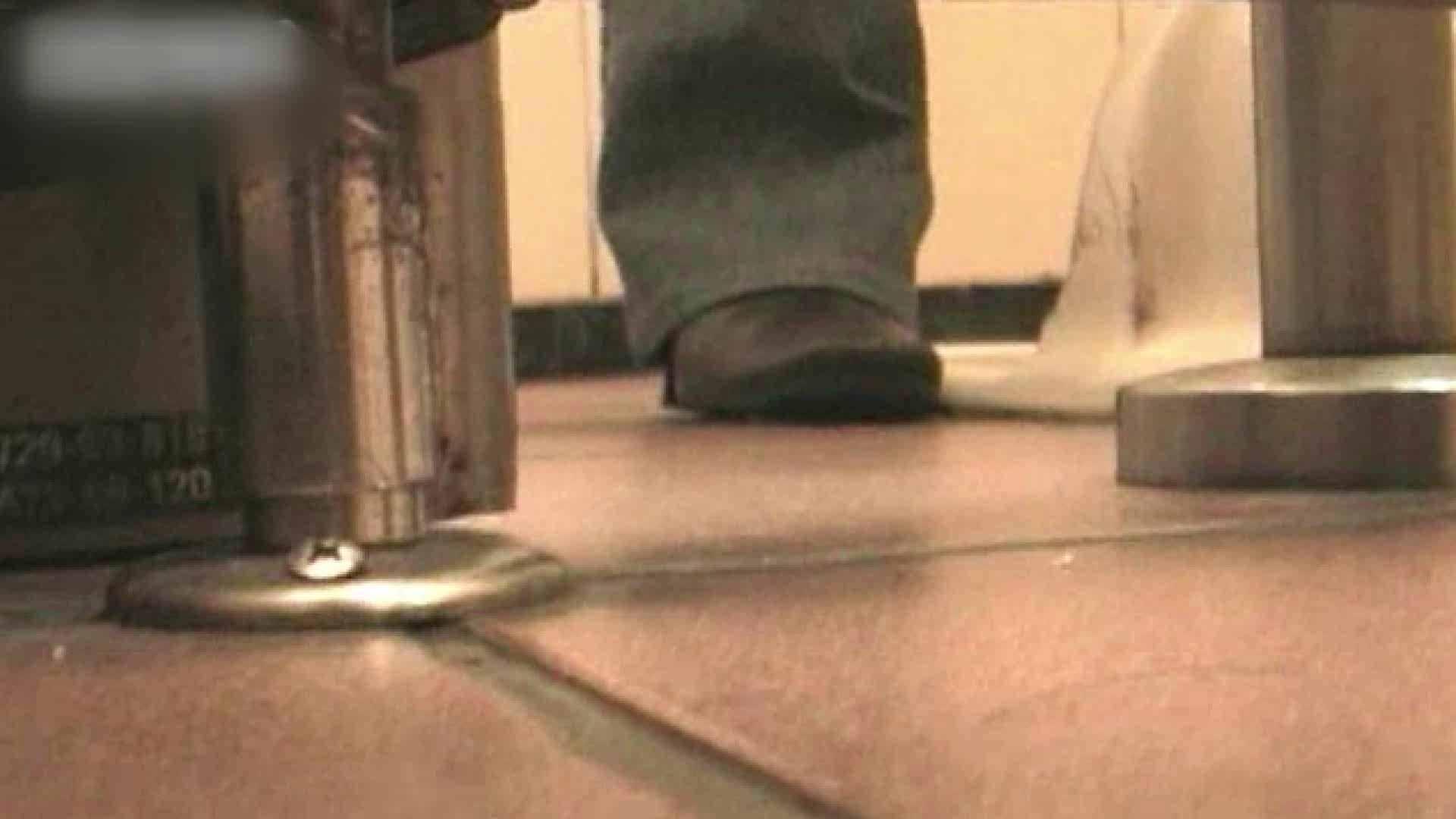 ロックハンドさんの盗撮記録File.28 リアル黄金水 エロ画像 60画像 7