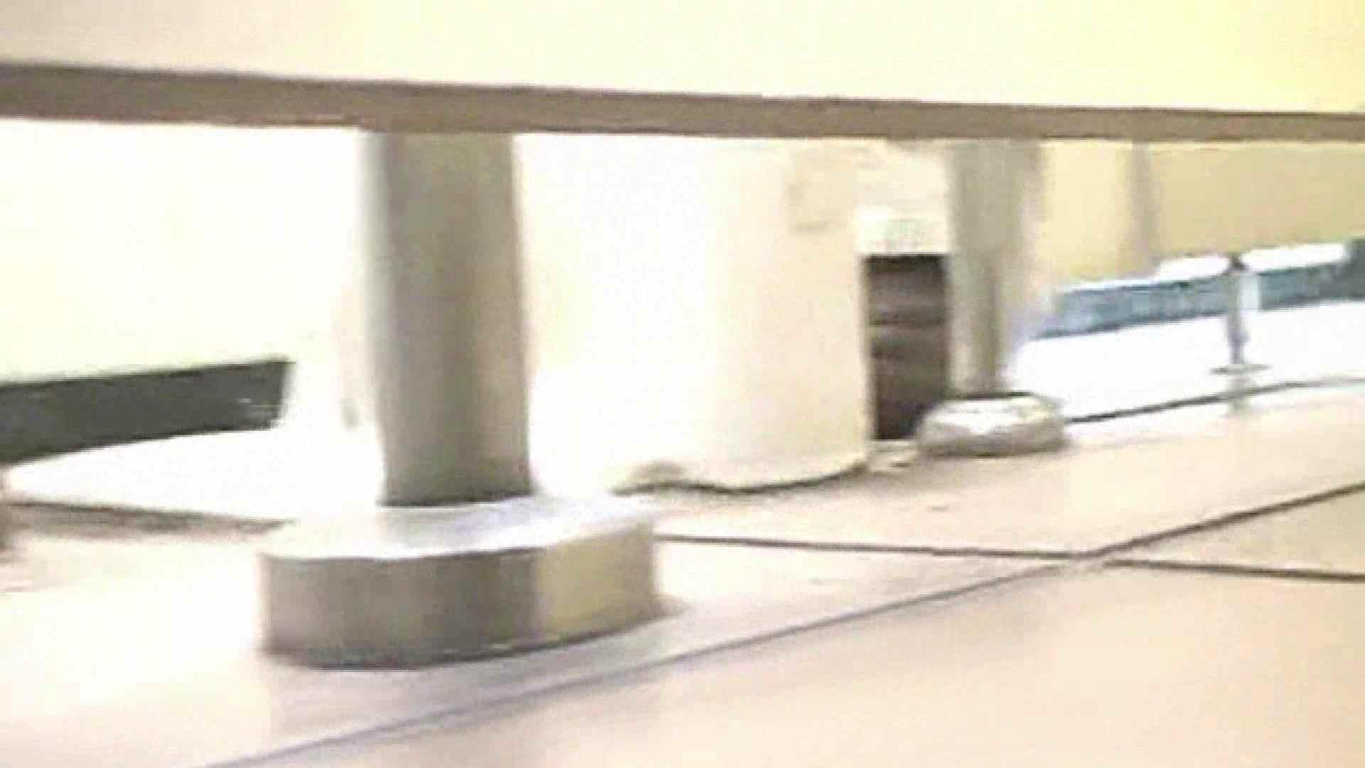 ロックハンドさんの盗撮記録File.38 リアル黄金水 われめAV動画紹介 94画像 15