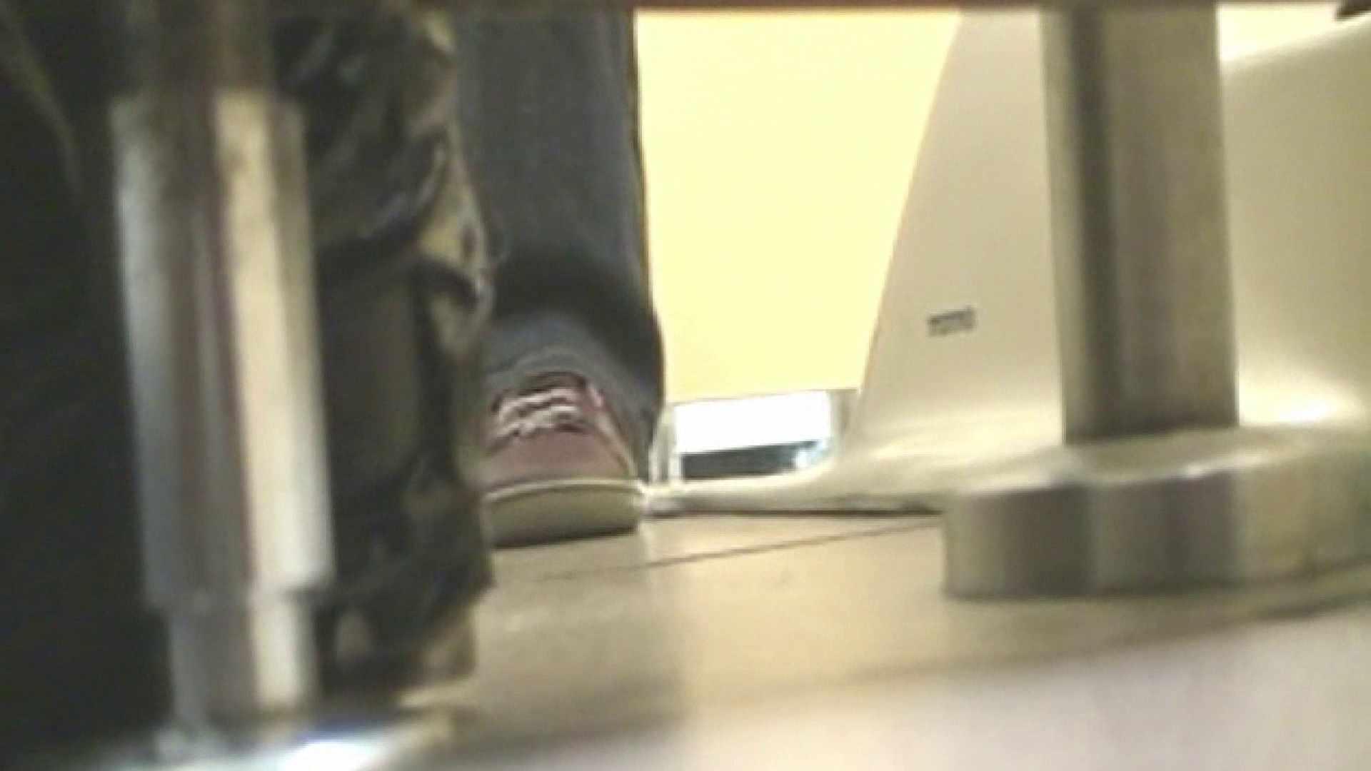 ロックハンドさんの盗撮記録File.48 マンコ無修正 盗み撮りAV無料動画キャプチャ 51画像 27