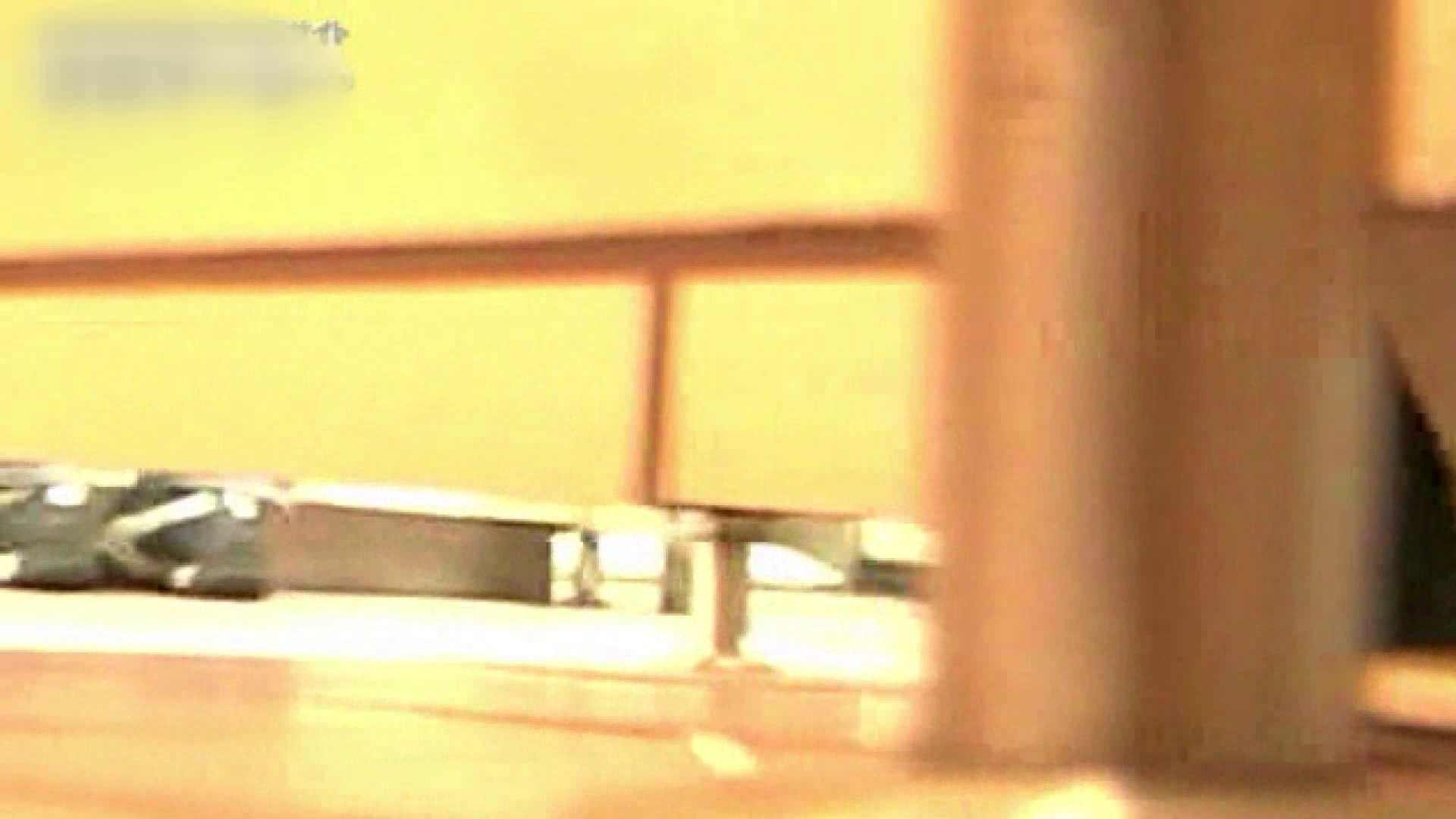 ロックハンドさんの盗撮記録File.54 リアル黄金水 | 厠  80画像 57