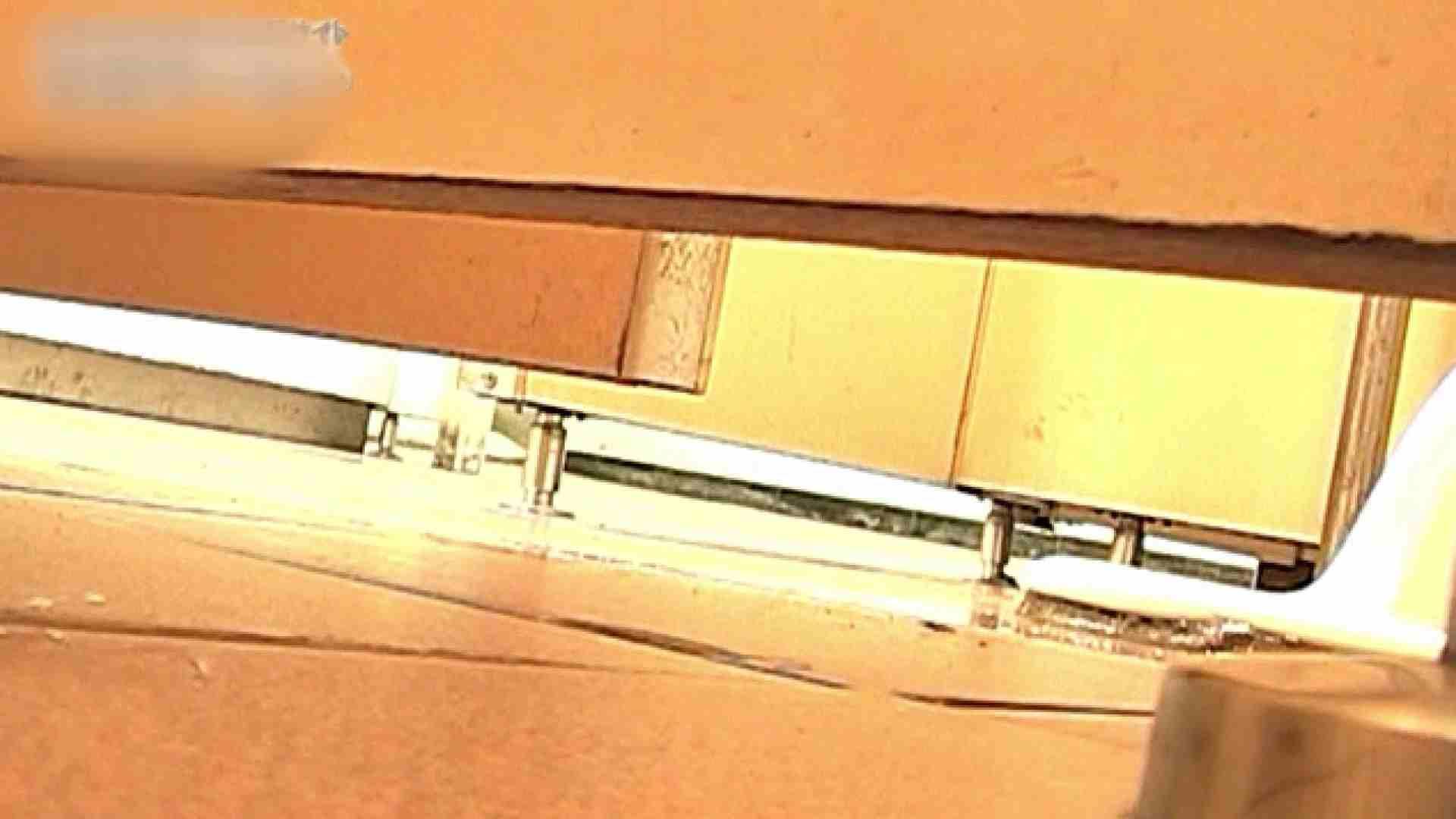 ロックハンドさんの盗撮記録File.54 リアル黄金水  80画像 72