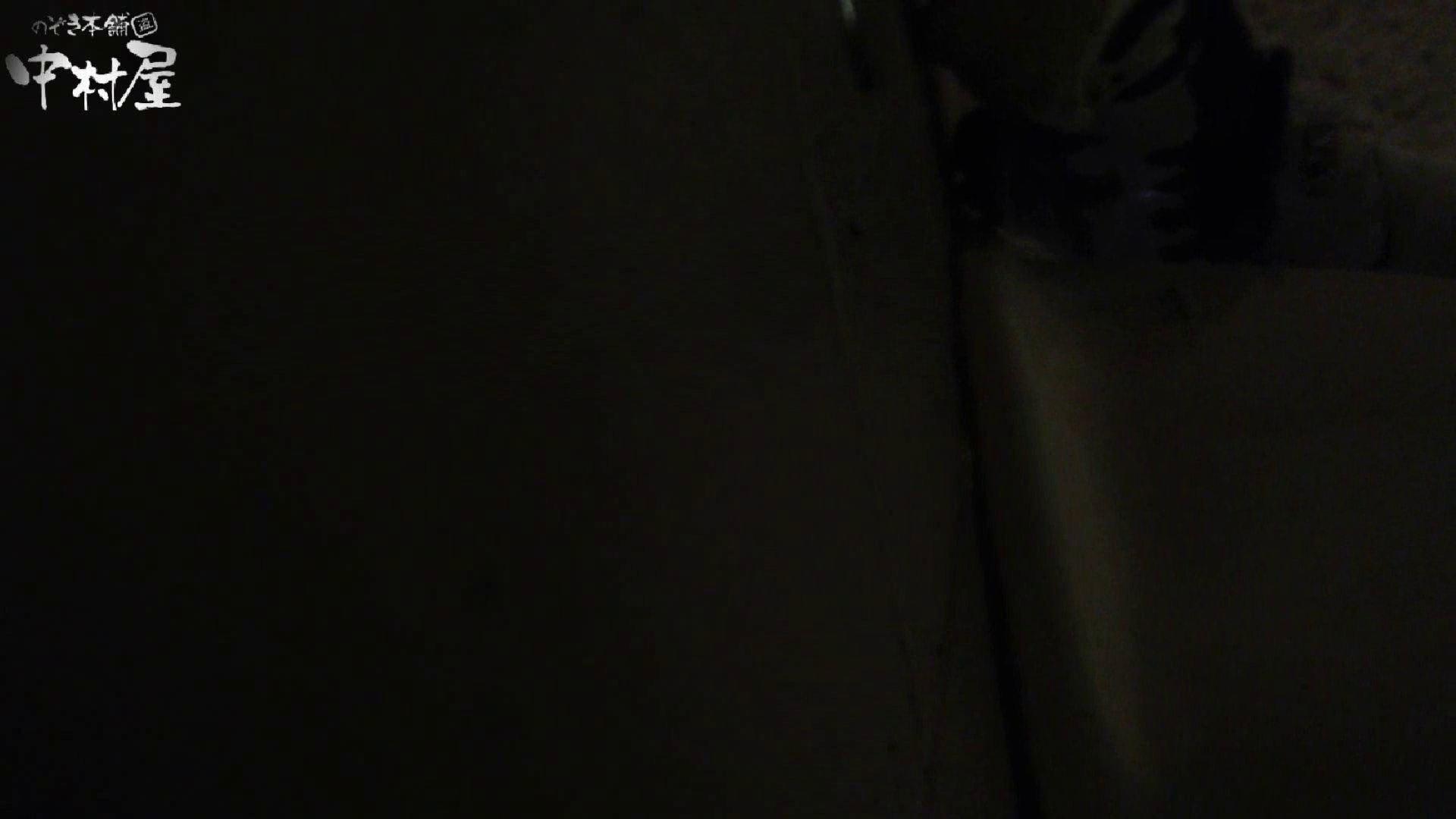 部活女子トイレ潜入編vol.5 トイレ 盗撮戯れ無修正画像 69画像 23