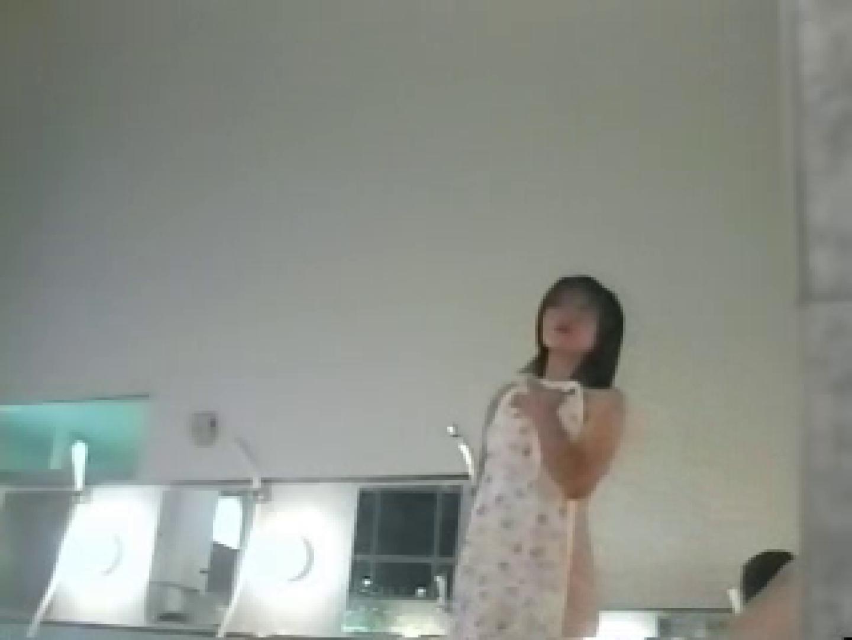 揺れ動く美乙女達の乳房 vol.5 乙女 アダルト動画キャプチャ 102画像 11