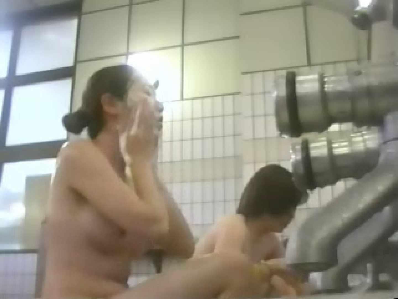 揺れ動く美乙女達の乳房 vol.5 乙女 アダルト動画キャプチャ 102画像 55