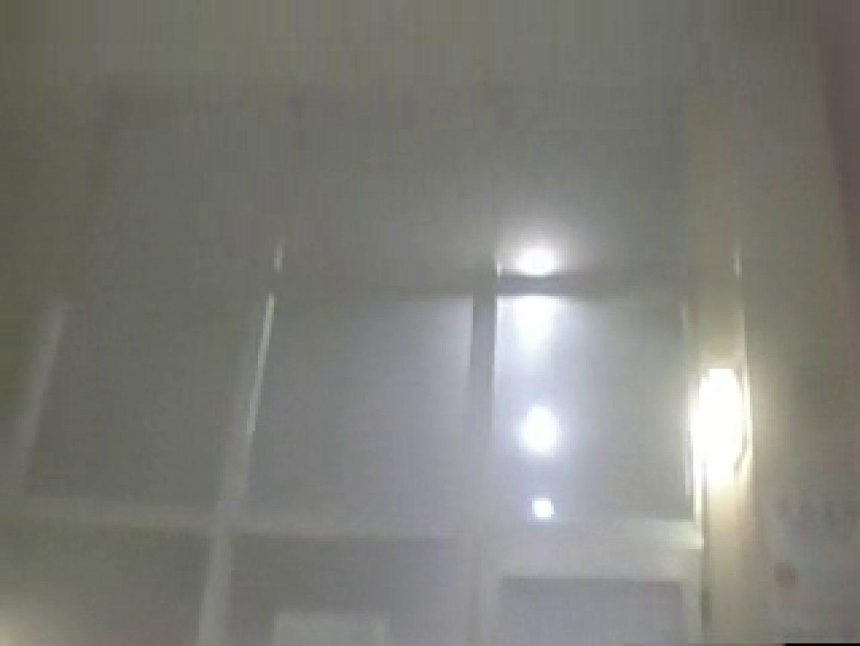 揺れ動く美乙女達の乳房 vol.7 OLセックス 盗撮われめAV動画紹介 105画像 71