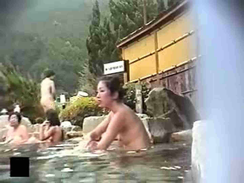 女体舞う露天風呂第一章 第五節 露天 | 全裸版  99画像 7