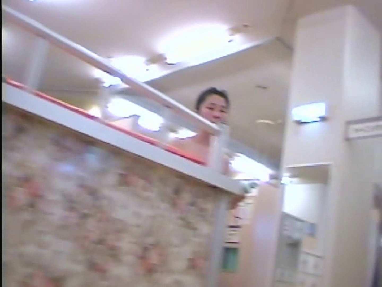 浴場潜入脱衣の瞬間!第二弾 vol.5 ギャルヌード オマンコ無修正動画無料 67画像 30