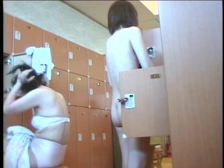 浴場潜入脱衣の瞬間!第三弾 vol.4 無修正オマンコ | OLセックス  91画像 49