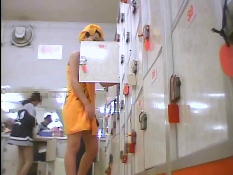 浴場潜入脱衣の瞬間!第四弾 vol.5 OLセックス のぞき動画画像 49画像 23