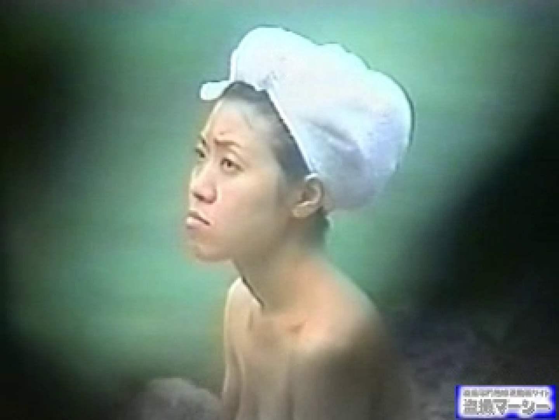 究極露天風呂美女厳選版vol.8 美女ヌード オマンコ動画キャプチャ 52画像 2