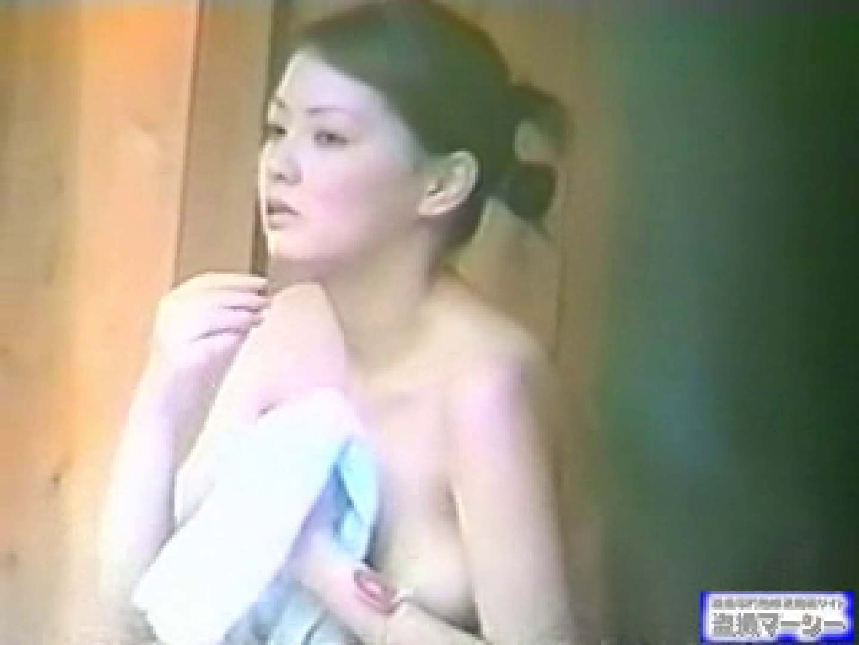 究極露天風呂美女厳選版vol.8 女湯 おめこ無修正画像 52画像 7