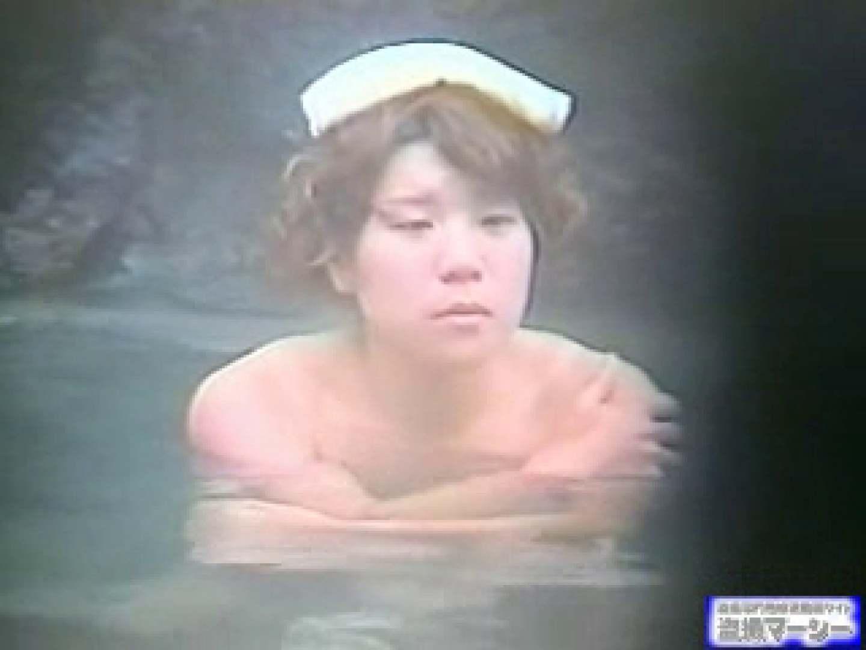 究極露天風呂美女厳選版vol.8 女湯 おめこ無修正画像 52画像 15