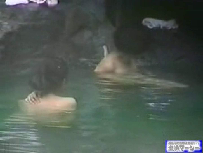 究極露天風呂美女厳選版vol.8 美女ヌード オマンコ動画キャプチャ 52画像 30