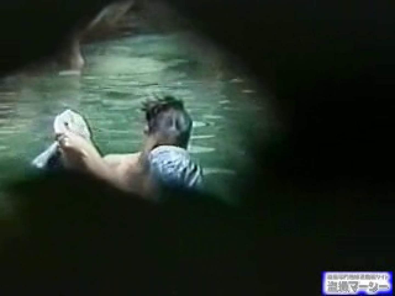 究極露天風呂美女厳選版vol.8 美女ヌード オマンコ動画キャプチャ 52画像 42