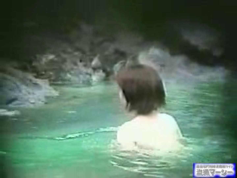 究極露天風呂美女厳選版vol.8 露天  52画像 48