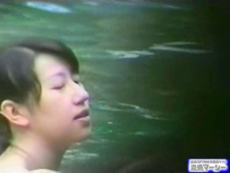 究極露天風呂美女厳選版vol.8 女湯 おめこ無修正画像 52画像 51
