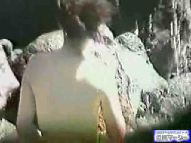 究極露天風呂美女厳選版vol.9 OLセックス 盗撮ワレメ無修正動画無料 50画像 38