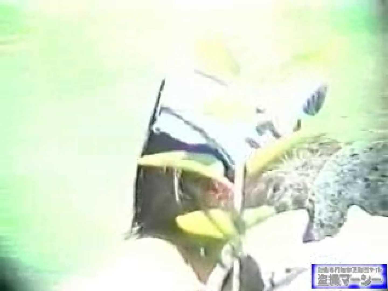 究極露天風呂美女厳選版vol.9 美乳 おめこ無修正画像 50画像 47