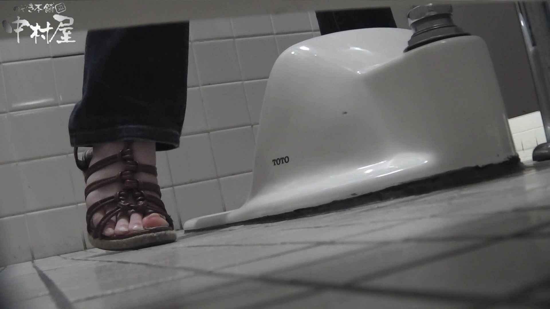 vol.03 命がけ潜伏洗面所! おねぃさんの日常 プライベート 盗撮AV動画キャプチャ 59画像 3