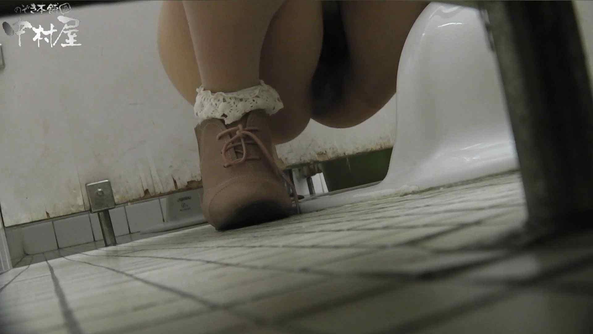 vol.03 命がけ潜伏洗面所! おねぃさんの日常 プライベート 盗撮AV動画キャプチャ 59画像 7