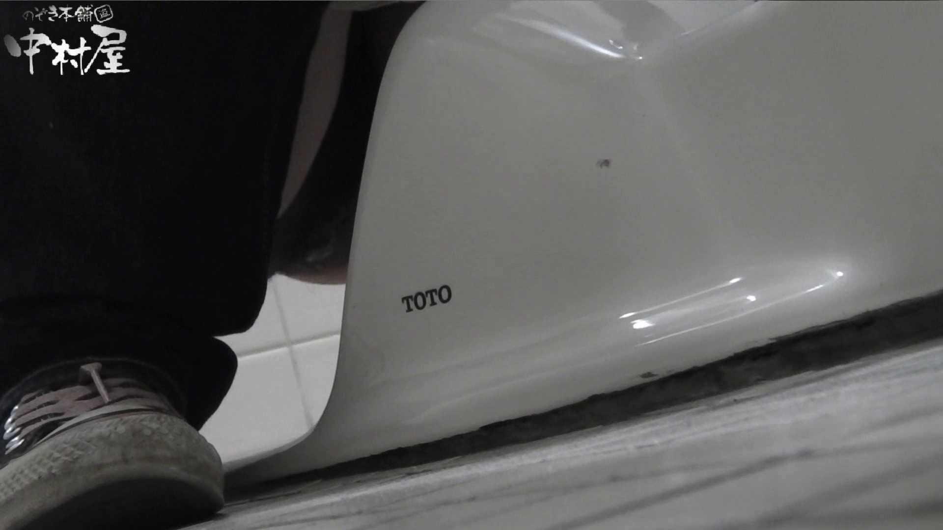 vol.03 命がけ潜伏洗面所! おねぃさんの日常 OLセックス  59画像 24