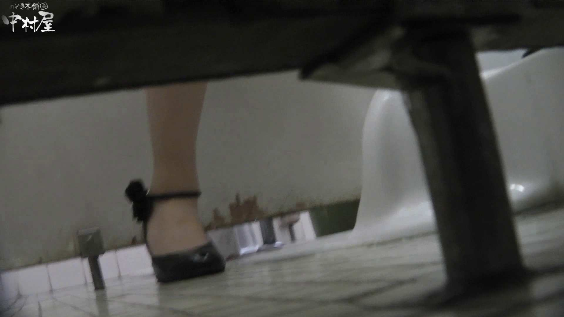 vol.08 命がけ潜伏洗面所! わかめ酒タラタラ 潜入 盗み撮り動画キャプチャ 103画像 2