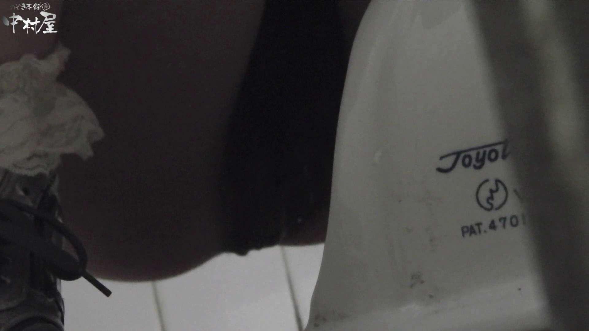 無修正エロ動画|vol.09 命がけ潜伏洗面所! ハミ具さま|のぞき本舗 中村屋