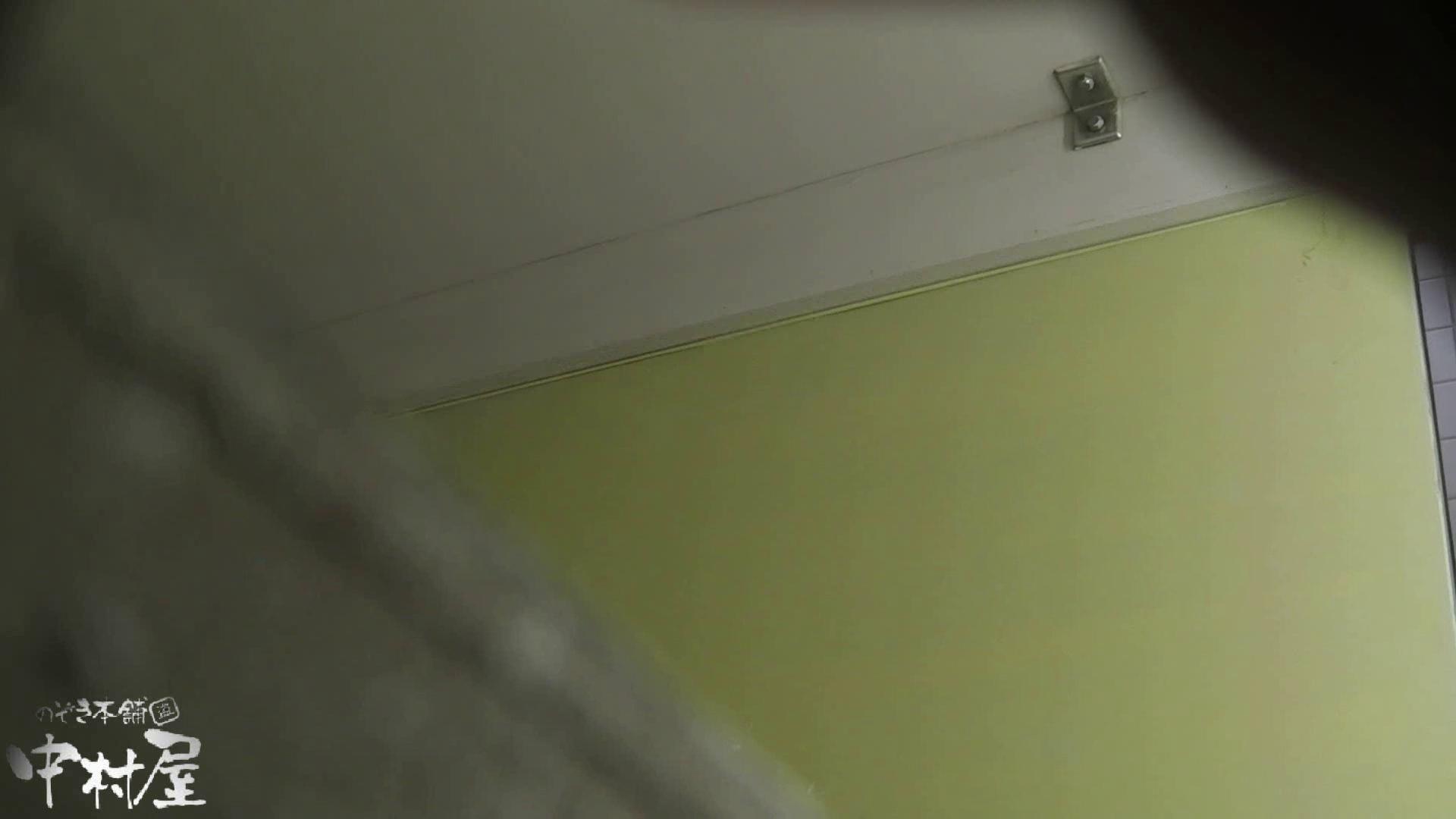vol.14 命がけ潜伏洗面所! 色白ネーチャンヒクヒク! OLセックス のぞきエロ無料画像 62画像 34