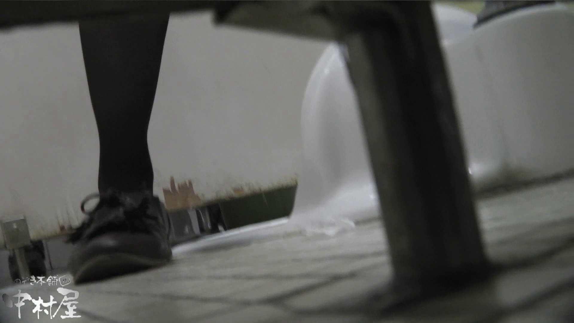 vol.14 命がけ潜伏洗面所! 色白ネーチャンヒクヒク! OLセックス のぞきエロ無料画像 62画像 54