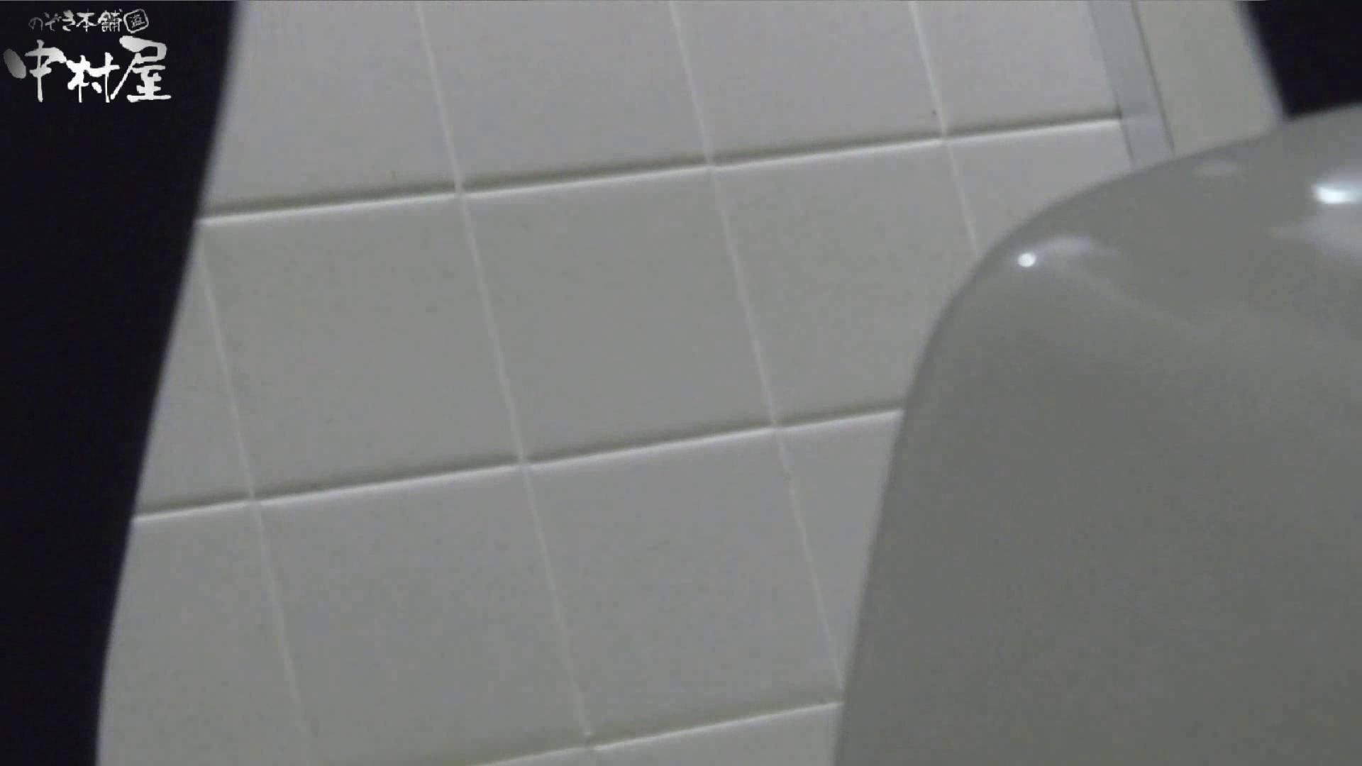 vol.24 命がけ潜伏洗面所! 剛毛さんいらっしゃい後編 OLセックス 盗撮ヌード画像 72画像 10