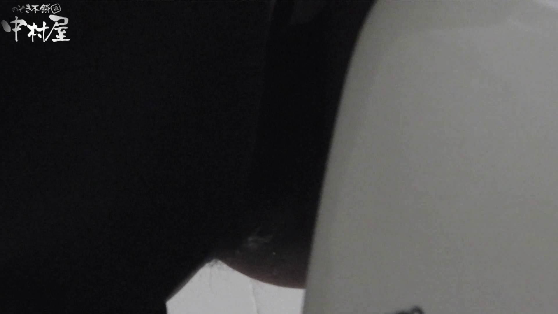 vol.24 命がけ潜伏洗面所! 剛毛さんいらっしゃい後編 OLセックス 盗撮ヌード画像 72画像 30