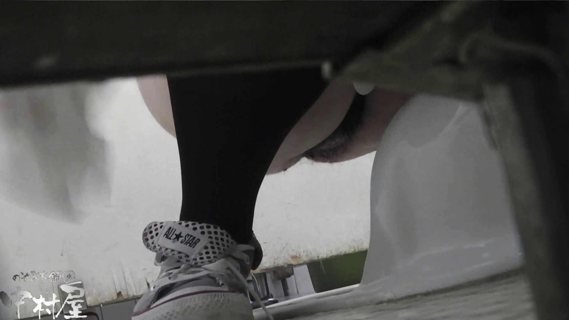 無修正エロ動画|vol.26 命がけ潜伏洗面所! タイミングを合わせて激放する女|のぞき本舗 中村屋