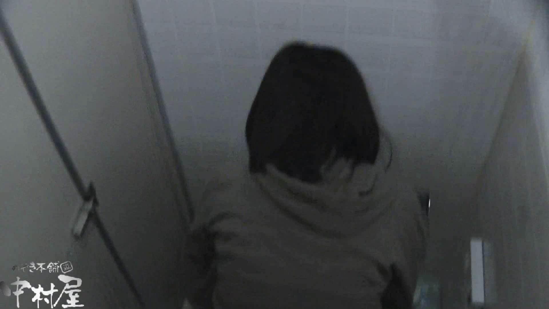 vol.28 命がけ潜伏洗面所! ヒクヒクしてますyo 洗面所 のぞきエロ無料画像 54画像 34