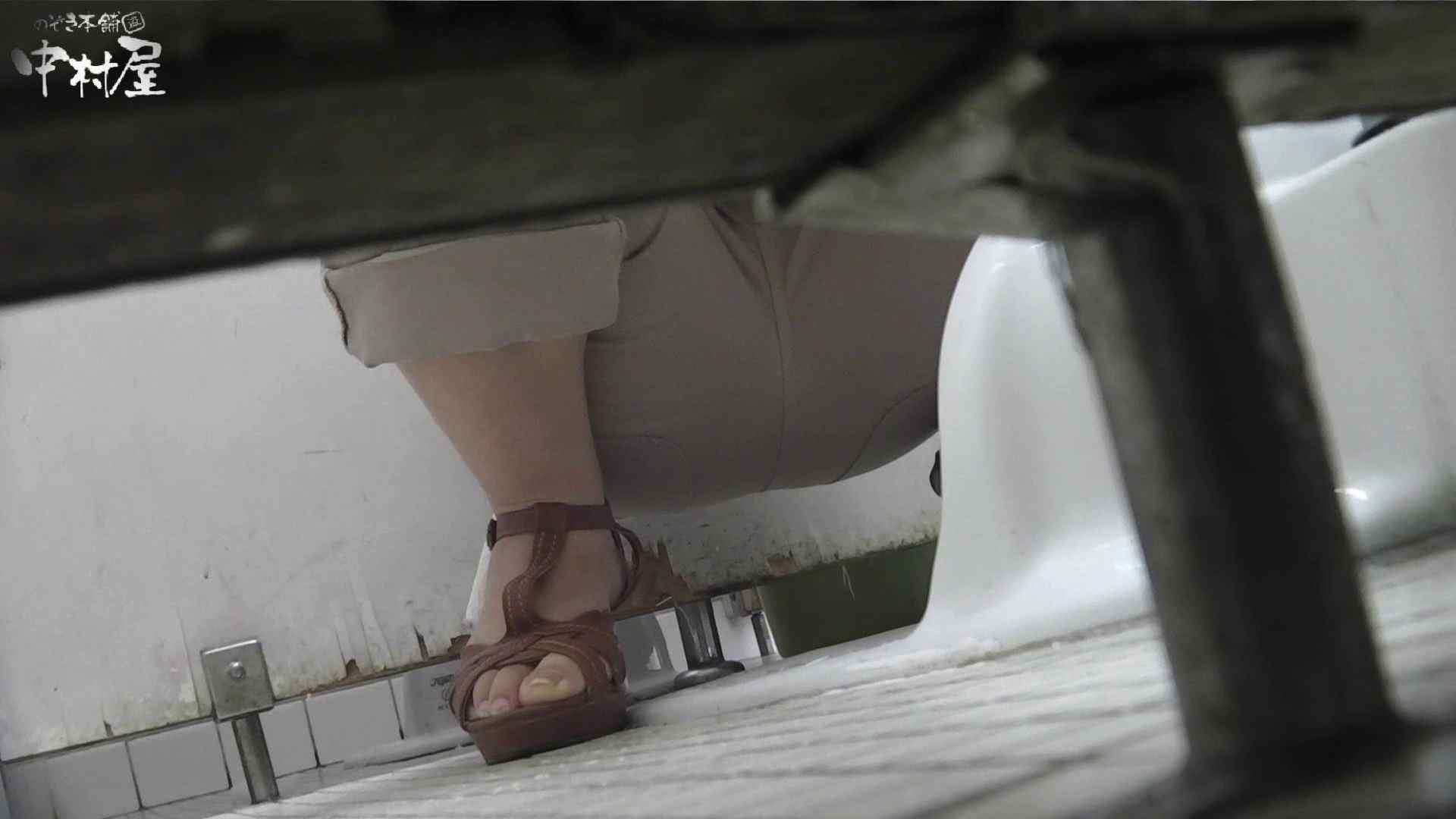 vol.30 命がけ潜伏洗面所! イボさん 後編 プライベート のぞき動画画像 83画像 71