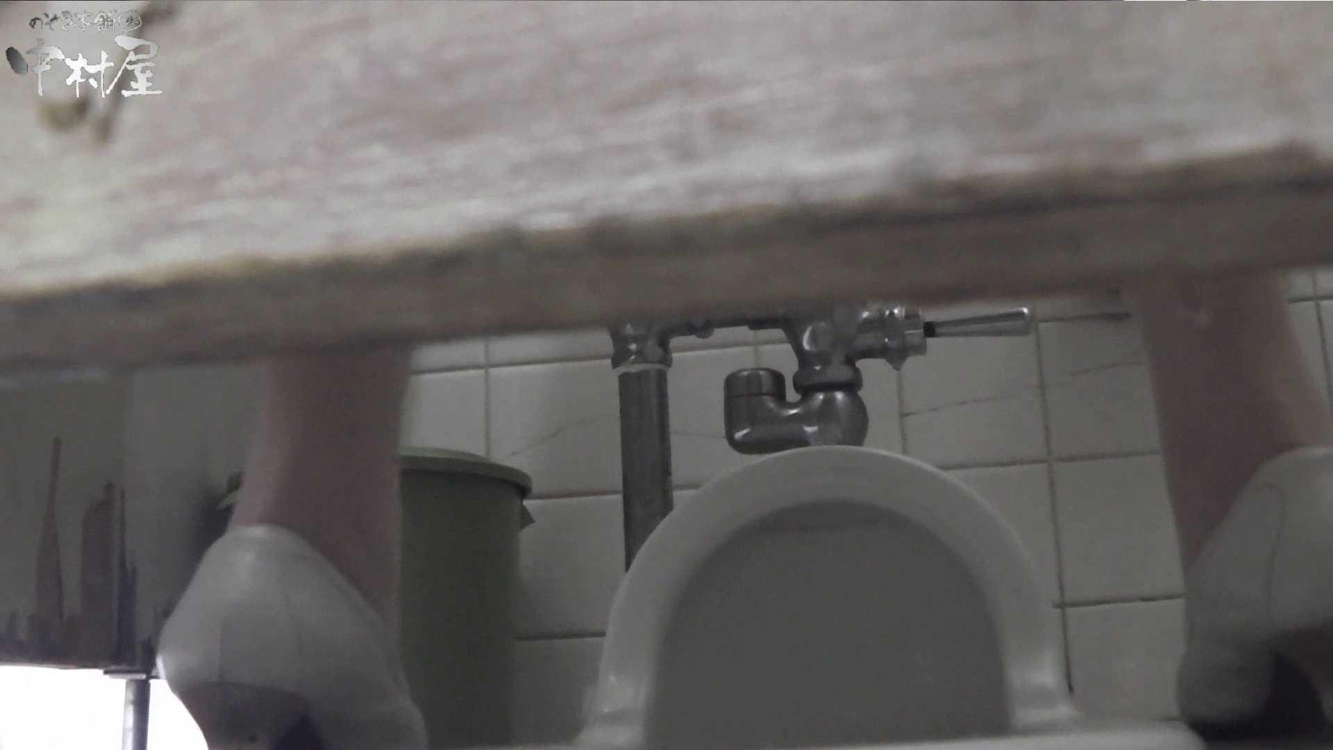 vol.36 命がけ潜伏洗面所! スプラッシュ!OBです 後編 洗面所 覗きおまんこ画像 93画像 2