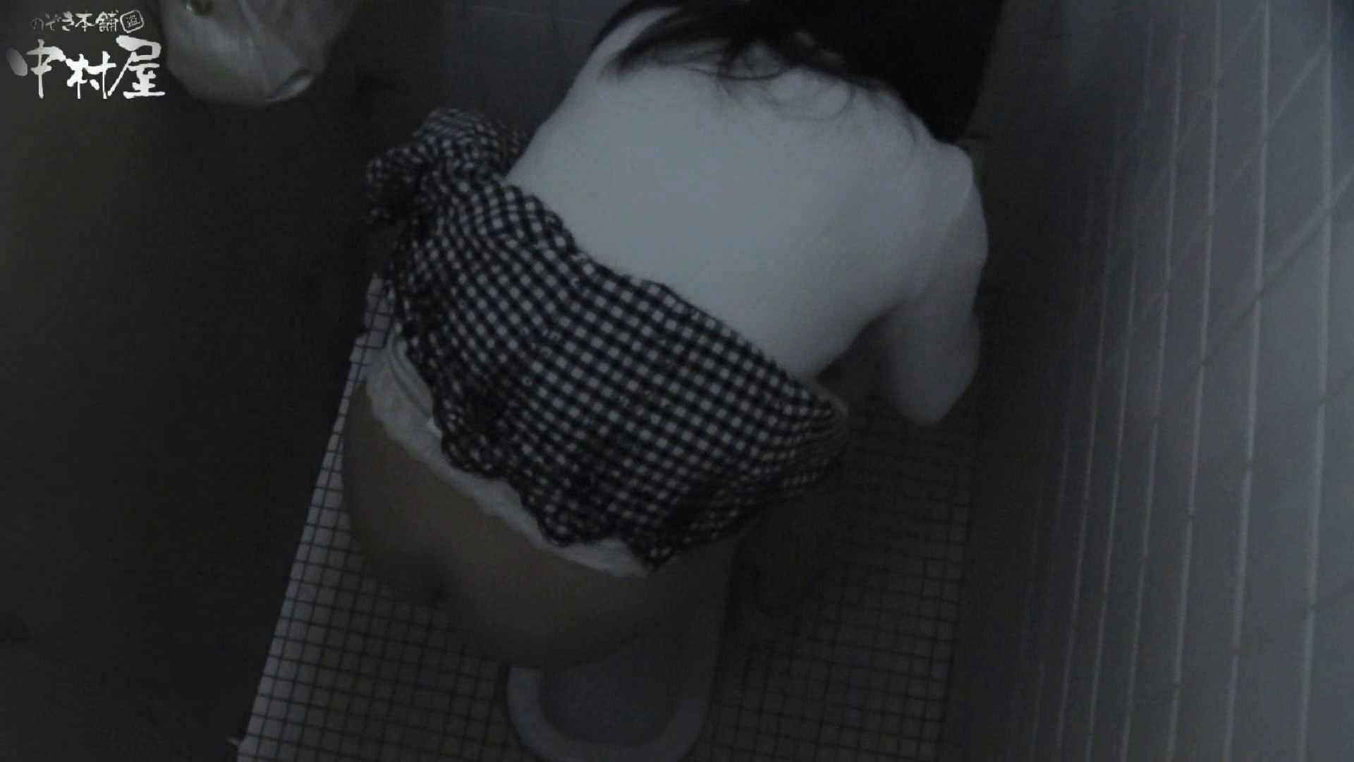 vol.36 命がけ潜伏洗面所! スプラッシュ!OBです 後編 洗面所 覗きおまんこ画像 93画像 42