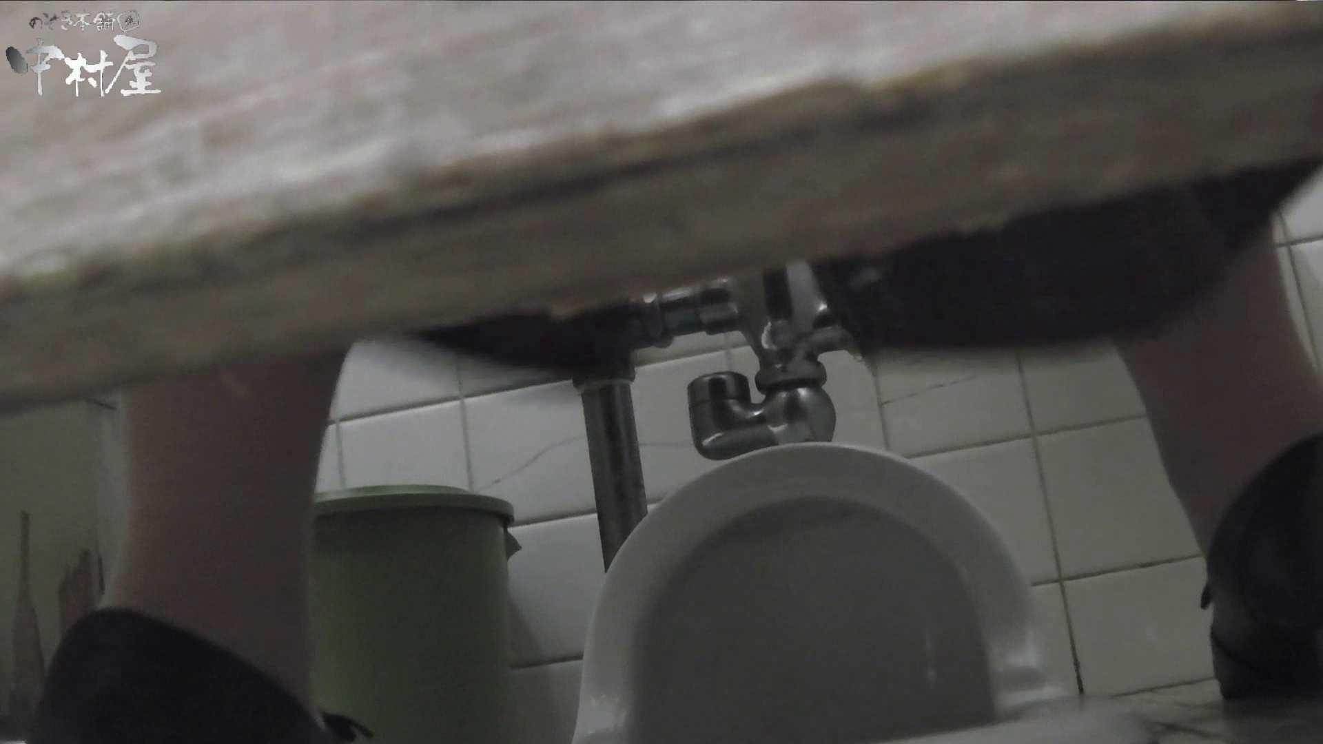 vol.36 命がけ潜伏洗面所! スプラッシュ!OBです 後編 洗面所 覗きおまんこ画像 93画像 82