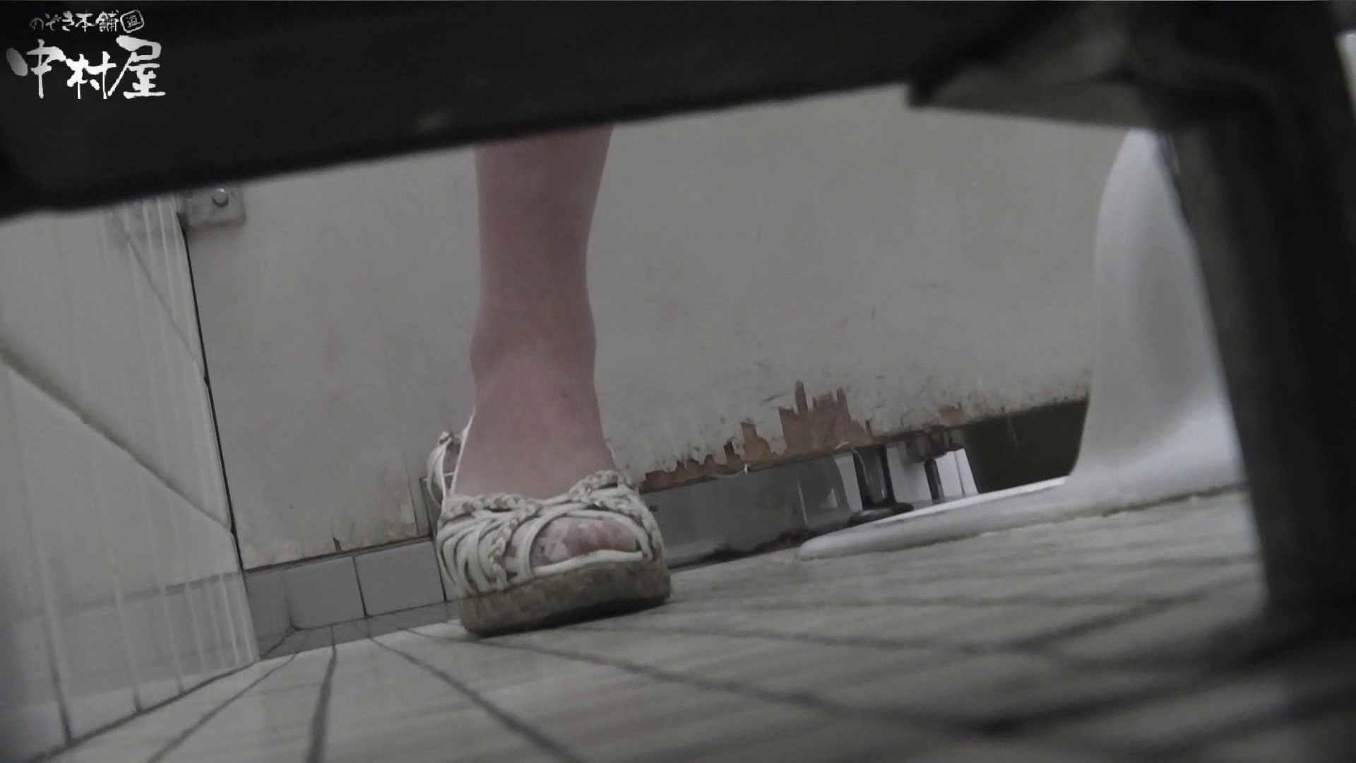 vol.37 命がけ潜伏洗面所! 剛毛モリモリ プライベート 盗撮ワレメ無修正動画無料 109画像 7