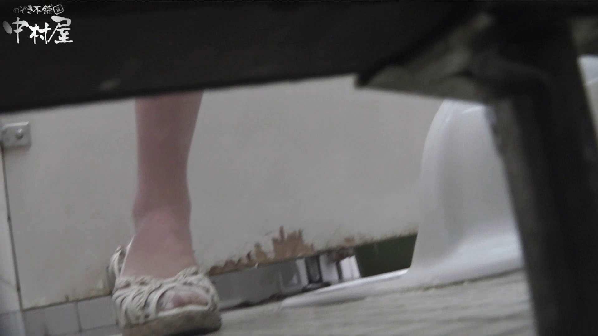 vol.37 命がけ潜伏洗面所! 剛毛モリモリ 潜入 おめこ無修正動画無料 109画像 10