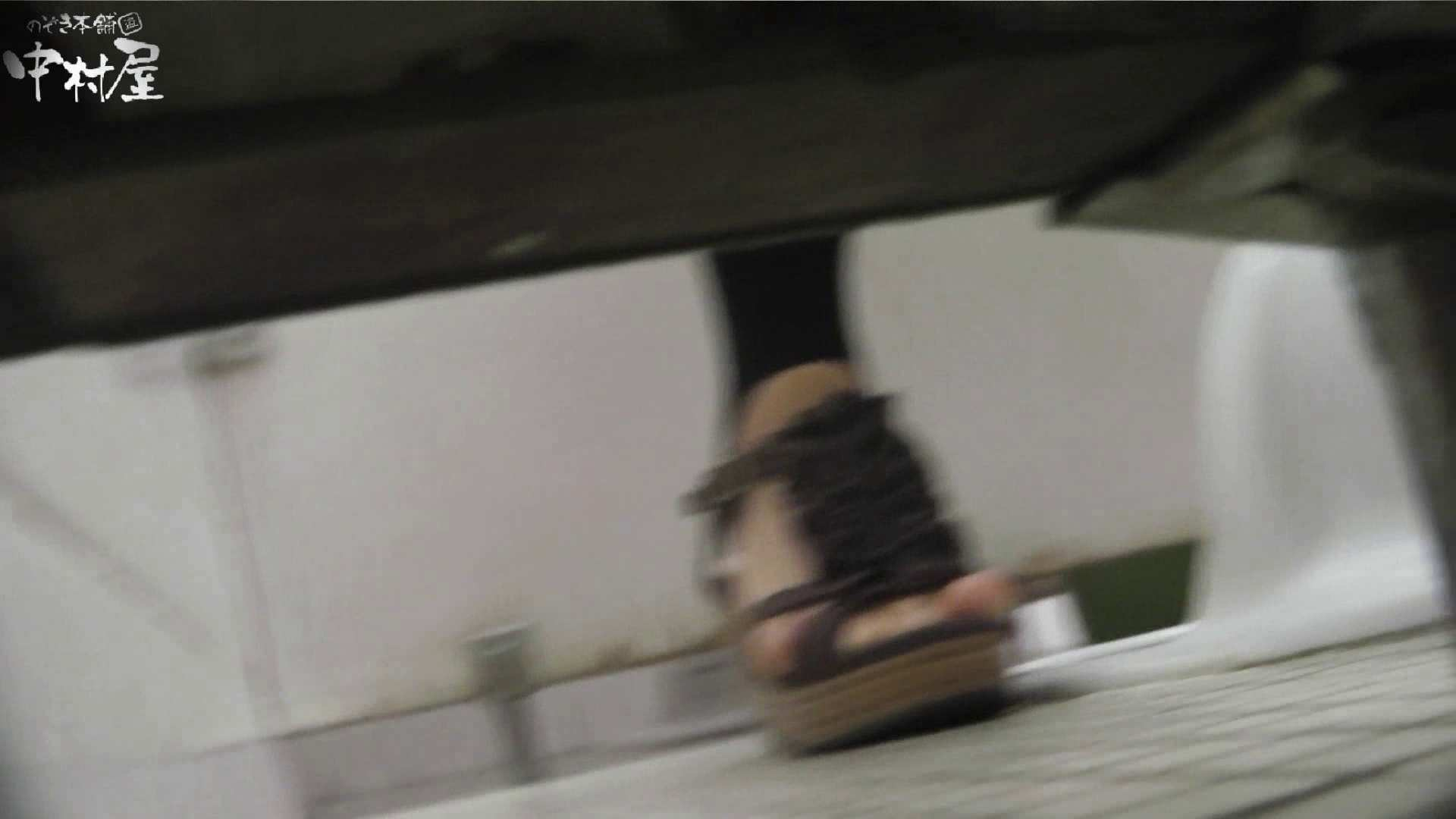 vol.38 命がけ潜伏洗面所! 巨乳さん・固め・推定200g OLセックス 覗きオメコ動画キャプチャ 56画像 2