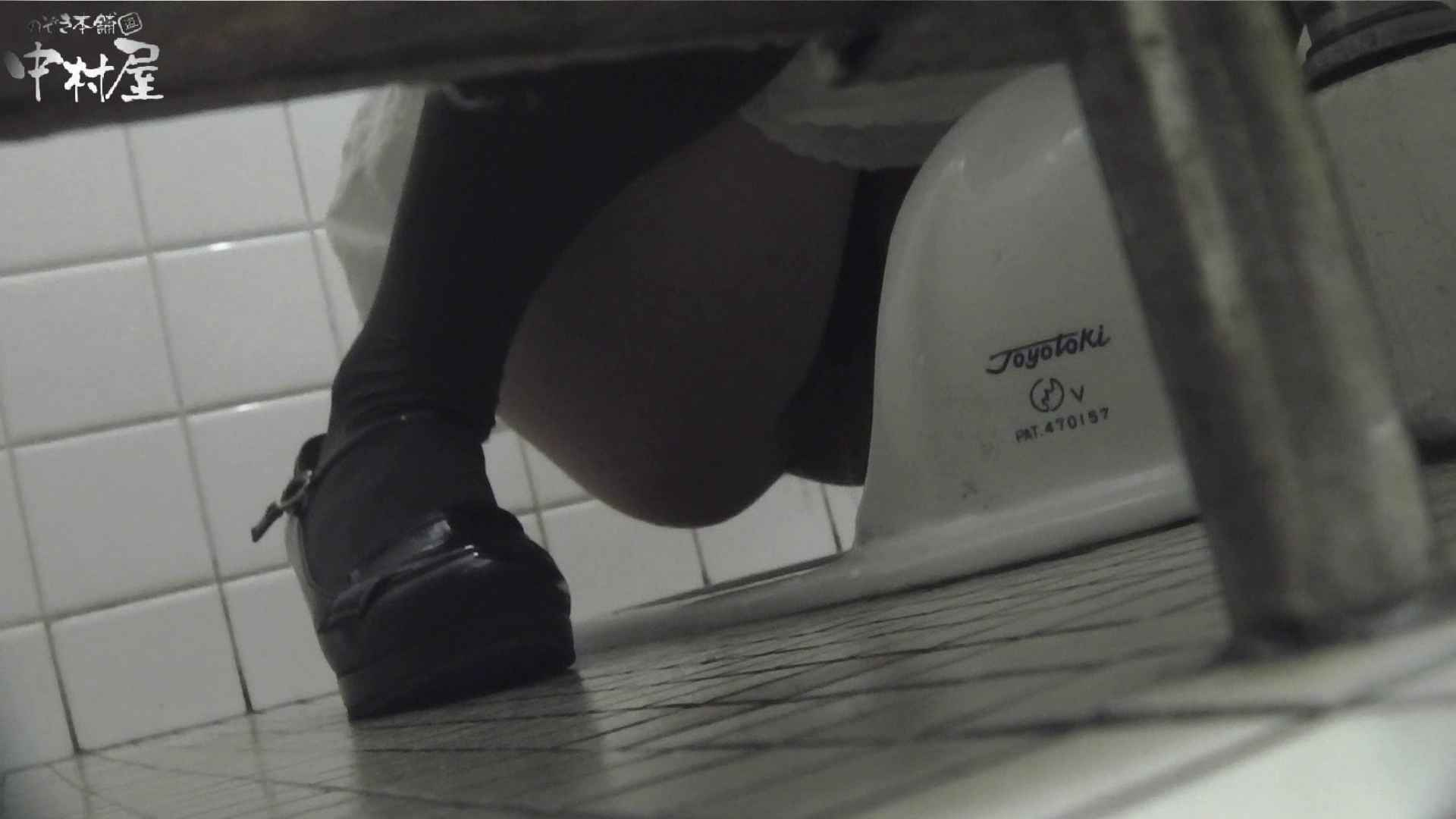 vol.42 命がけ潜伏洗面所! カカト上げながら・硬度強(太)・180g プライベート 盗撮アダルト動画キャプチャ 102画像 31