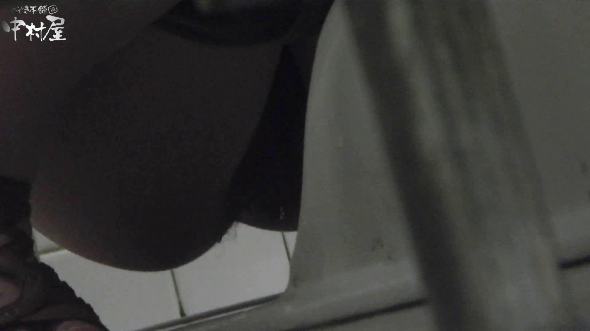 vol.42 命がけ潜伏洗面所! カカト上げながら・硬度強(太)・180g プライベート 盗撮アダルト動画キャプチャ 102画像 47