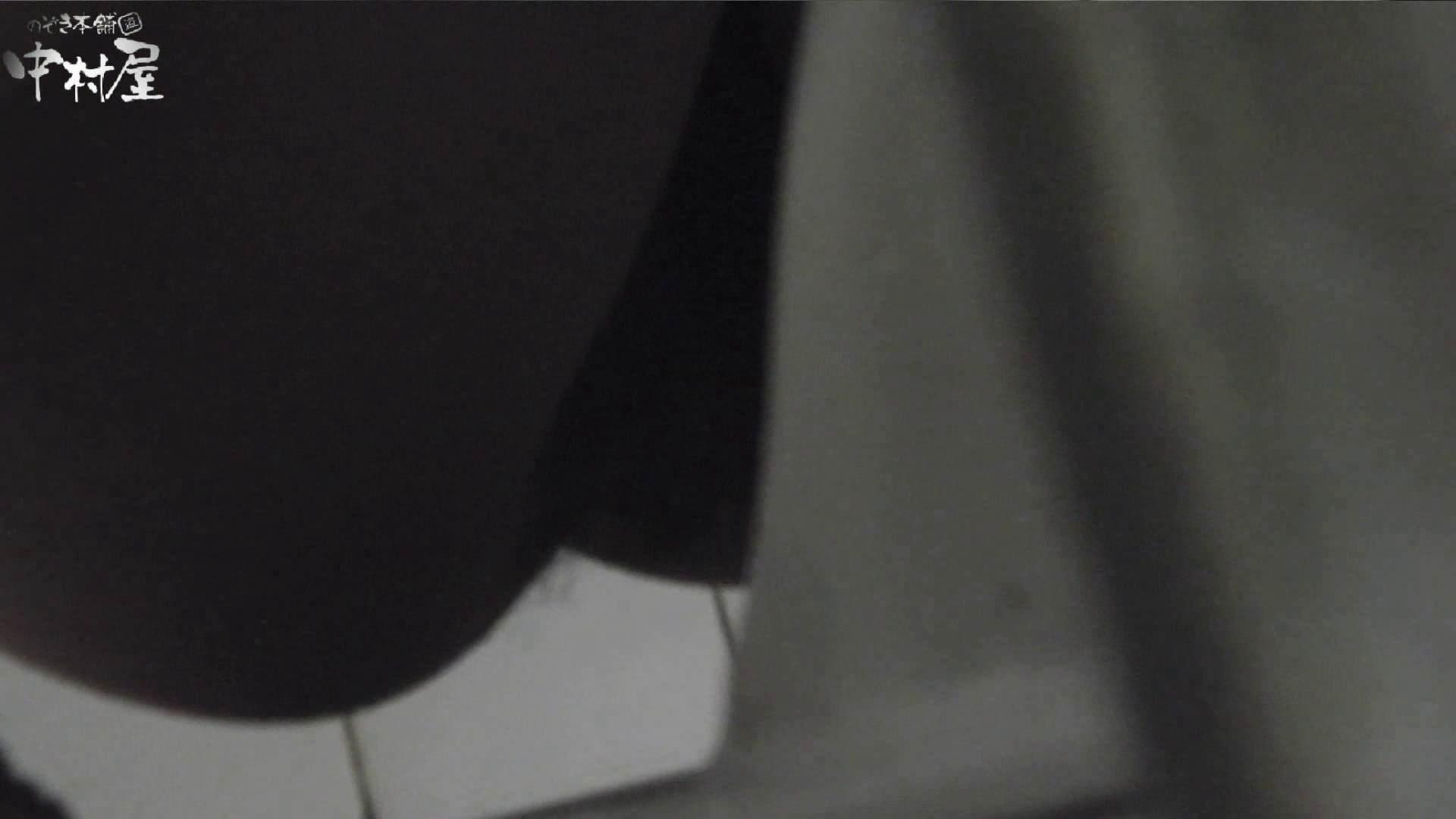 vol.42 命がけ潜伏洗面所! カカト上げながら・硬度強(太)・180g 洗面所 盗撮エロ画像 102画像 54