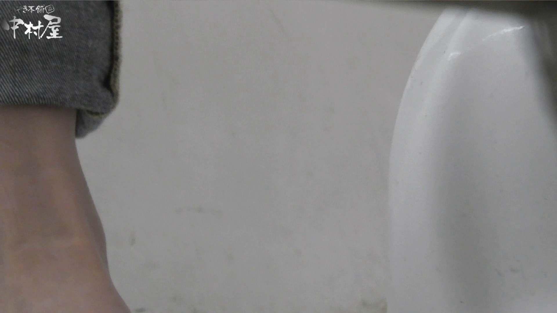 vol.42 命がけ潜伏洗面所! カカト上げながら・硬度強(太)・180g OLセックス   潜入  102画像 89