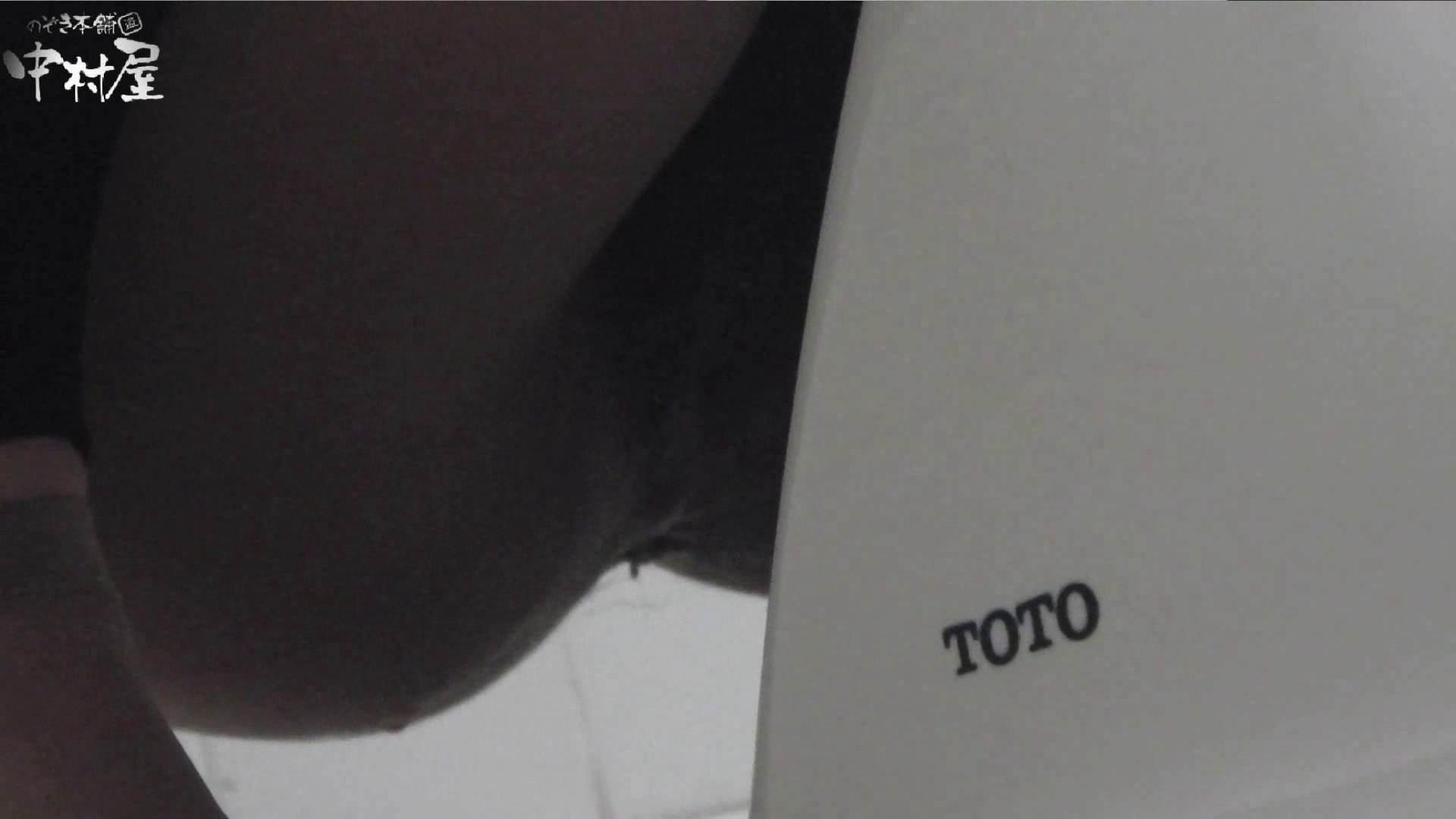 無修正エロ動画|vol.43 命がけ潜伏洗面所! 黄色いTシャツの桃尻さん|のぞき本舗 中村屋