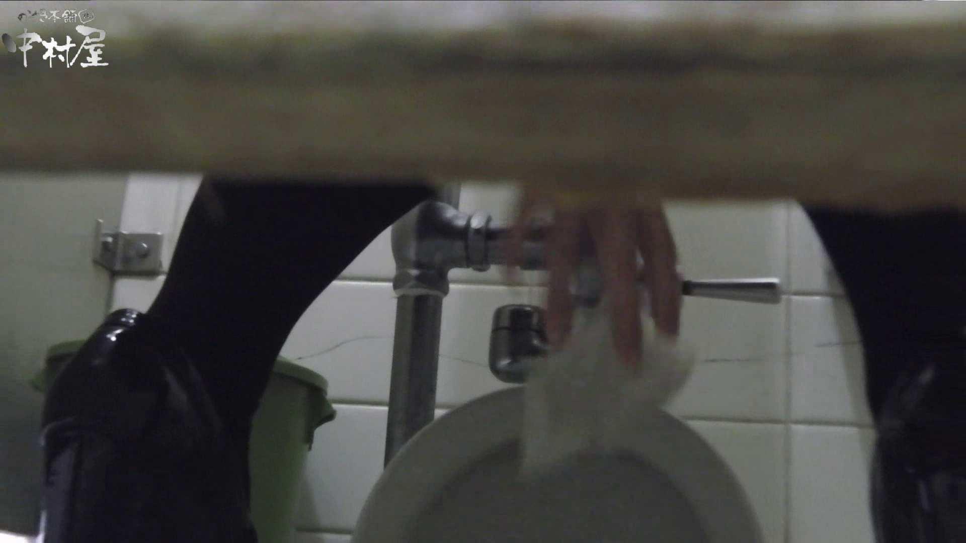 vol.44 命がけ潜伏洗面所! ツインテール(゚∀゚)キタコレ!! 洗面所 覗きスケベ動画紹介 107画像 46