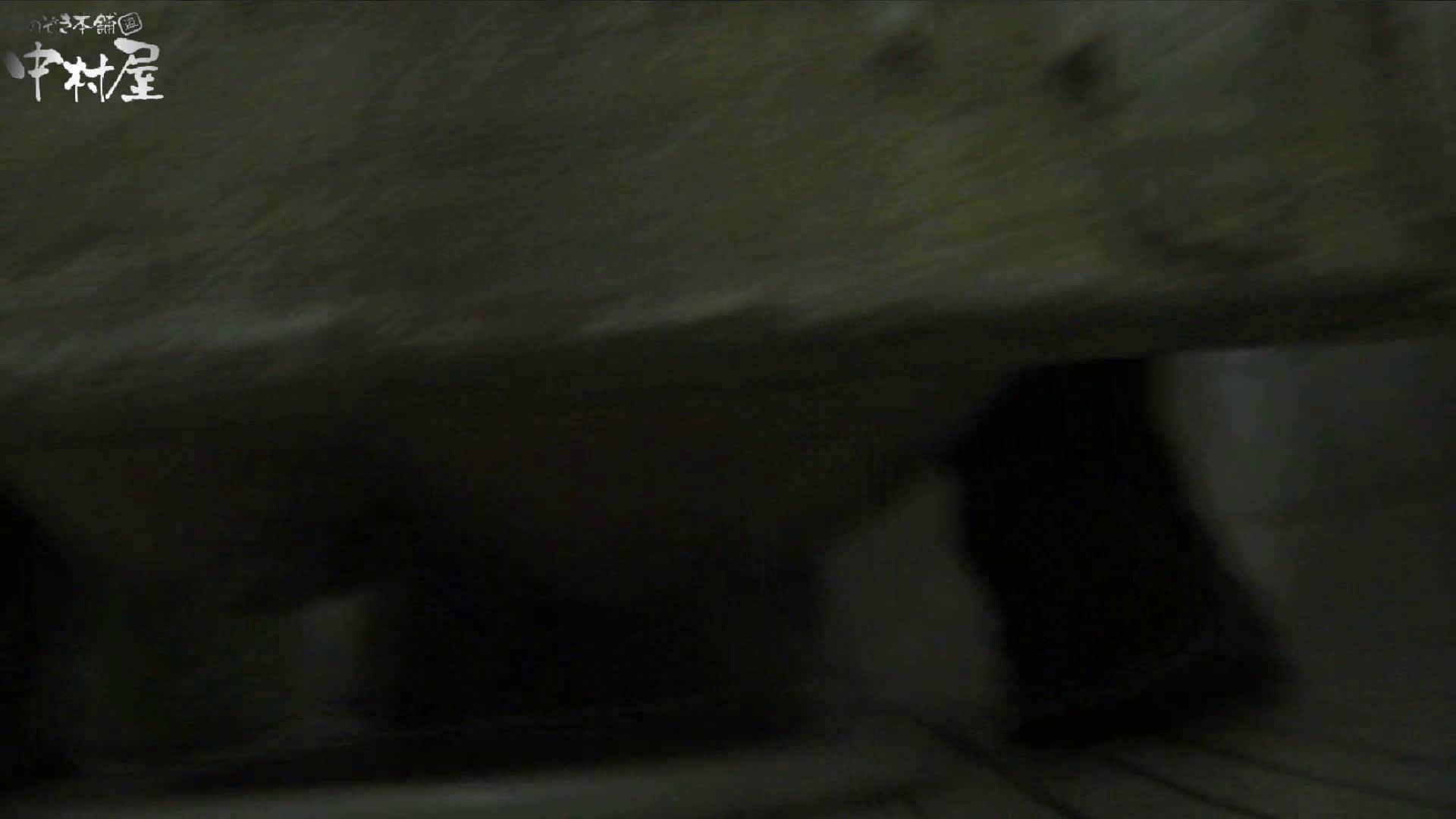 vol.44 命がけ潜伏洗面所! ツインテール(゚∀゚)キタコレ!! プライベート 盗み撮りオマンコ動画キャプチャ 107画像 71