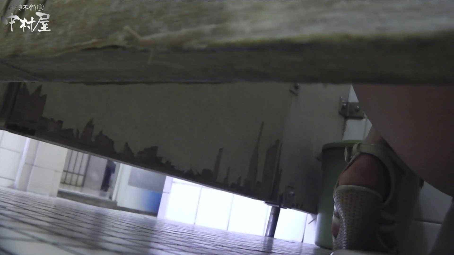vol.44 命がけ潜伏洗面所! ツインテール(゚∀゚)キタコレ!! プライベート 盗み撮りオマンコ動画キャプチャ 107画像 87
