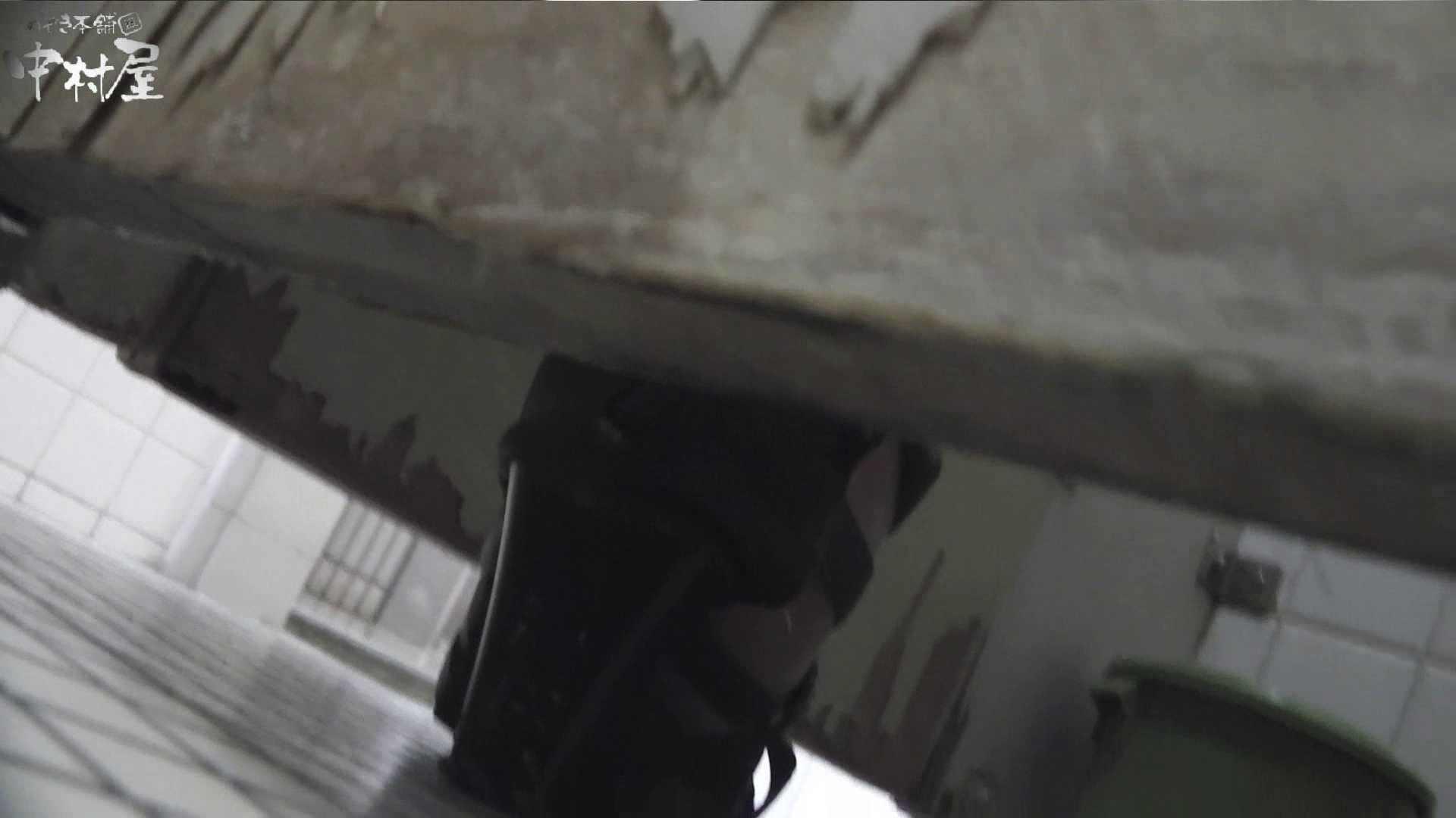 vol.49 命がけ潜伏洗面所! ポニテたんのソフトなブツ・推定180g プライベート | OLセックス  92画像 69